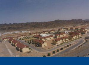 Housing Compound – Bisha