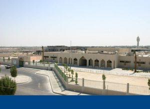 Diriyah Mosque- Riyadh