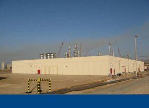 Rabigh Refinery Control Room
