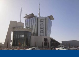 CITC Head Office, Riyadh