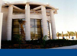 Chinese Embassy - Riyadh
