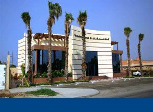 Saudi Investment Bank - Riyadh