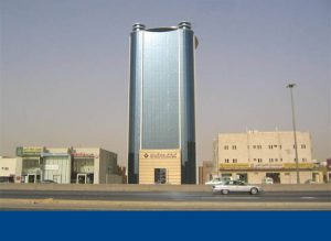 Office Building Tower - Riyadh